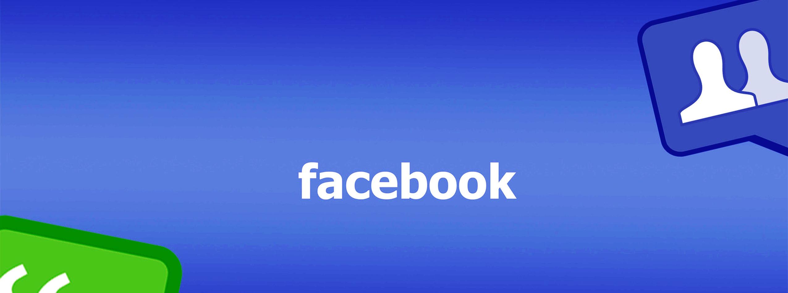 قوانین شبکههای اجتماعی برای فیسبوک حاکم است